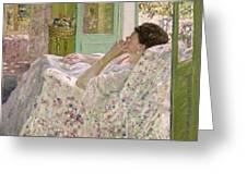 Afternoon - Yellow Room Greeting Card