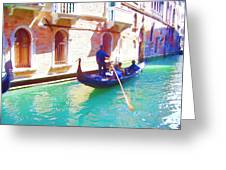 Afternoon In A Gondola Greeting Card