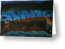 Afternoon In The Serengeti Greeting Card