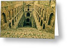 Agrasen Ki Baoli Greeting Card