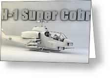Ah-1 Super Cobra Greeting Card