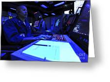 Air Traffic Controller Stands Watch Greeting Card