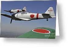 Aircraft From The Tora, Tora, Tora Greeting Card