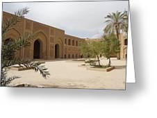 Al- Mutanabi Greeting Card