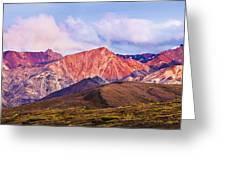 Alaska Range And Fall Colours Greeting Card