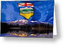 Albertas Rocky Mountains Greeting Card