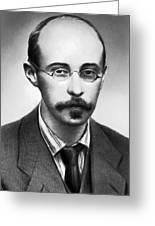 Alexander Friedman, Soviet Cosmologist Greeting Card