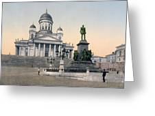 Alexander II Memorial At Senate Square In Helsinki Finland Greeting Card