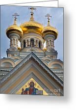 Alexander Nevski Church Greeting Card