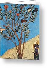 Alexander The Great At The Oracular Tree Greeting Card by Photo Researchers