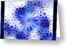 Alhambra Pattern Blue Greeting Card