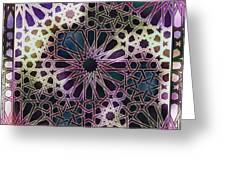 Alhambra Pattern Greeting Card