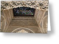 Alhambra Stained Glass Detail Greeting Card by Jane Rix