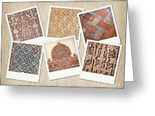 Alhambra Textures Greeting Card