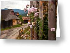 all about slovakia IV. Greeting Card