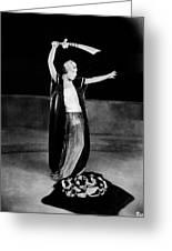 Alla Nazimova (1879-1945) Greeting Card