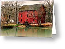 Alley Mill 4 Greeting Card