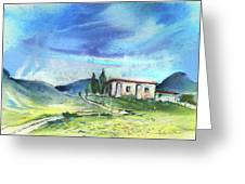 Almeria Region In Spain 02 Greeting Card