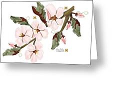 Almond Branch With Flowers And Leaves Greeting Card