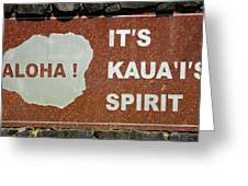 Aloha Kauai's Spirit Greeting Card