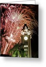 Aloha Tower Fireworks Greeting Card