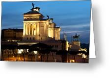 Altare Della Patria Greeting Card