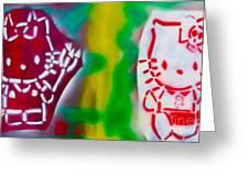 Alternative Hello Kitty Greeting Card