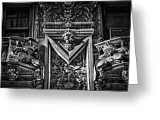 Alwyn Court Building Detail 16 Greeting Card