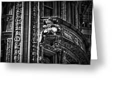 Alwyn Court Building Detail 22 Greeting Card