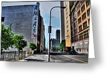 Am And As Downtown Buffalo Greeting Card