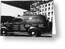 Ambulance, Late 1930s, Nyc Greeting Card