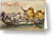 American Easter Card Greeting Card