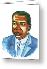 Amilcar Cabral Lopes Greeting Card