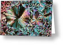 Ammonium Nitrate Greeting Card