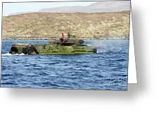 Amphibious Assault Vehicle Crewmen Greeting Card