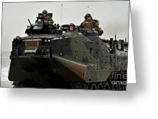 Amphibious Assault Vehicles Make Greeting Card