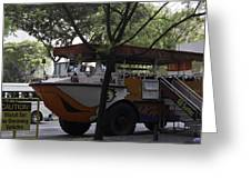 Amphibious Vehicle Used For Ducktour In Singapore Greeting Card