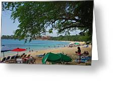 An Active Sosua Beach In Dr Greeting Card