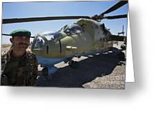 An Afghan Army Soldier Guards An Mi-35 Greeting Card