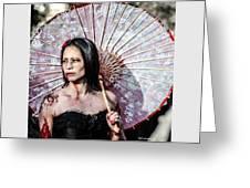 An Asian Zombie Greeting Card by Stwayne Keubrick