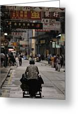 An Elderly Woman Pushes A Cart Greeting Card by Justin Guariglia