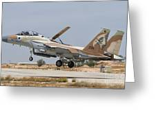 An F-15i Raam Taking Off From Hatzerim Greeting Card