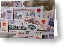 An Image Of Chinas Colorful Paper Money Greeting Card