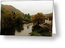 An Ironbridge Autumn Greeting Card