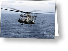 An Mh-53e Sea Dragon In Flight Greeting Card