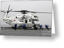 An Mh-53e Super Stallion Helicopter Greeting Card