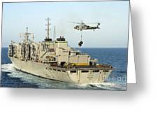 An Mh-60s Knighthawk Lifts Cargo Greeting Card