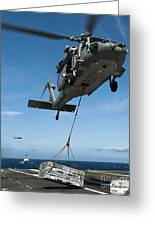 An Mh-60s Sea Hawk Helicopter Lowers Greeting Card