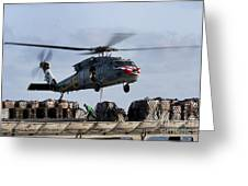 An Mh-60s Sea Hawk Lifts Cargo Greeting Card