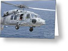 An Mh-60s Sea Hawk Search And Rescue Greeting Card